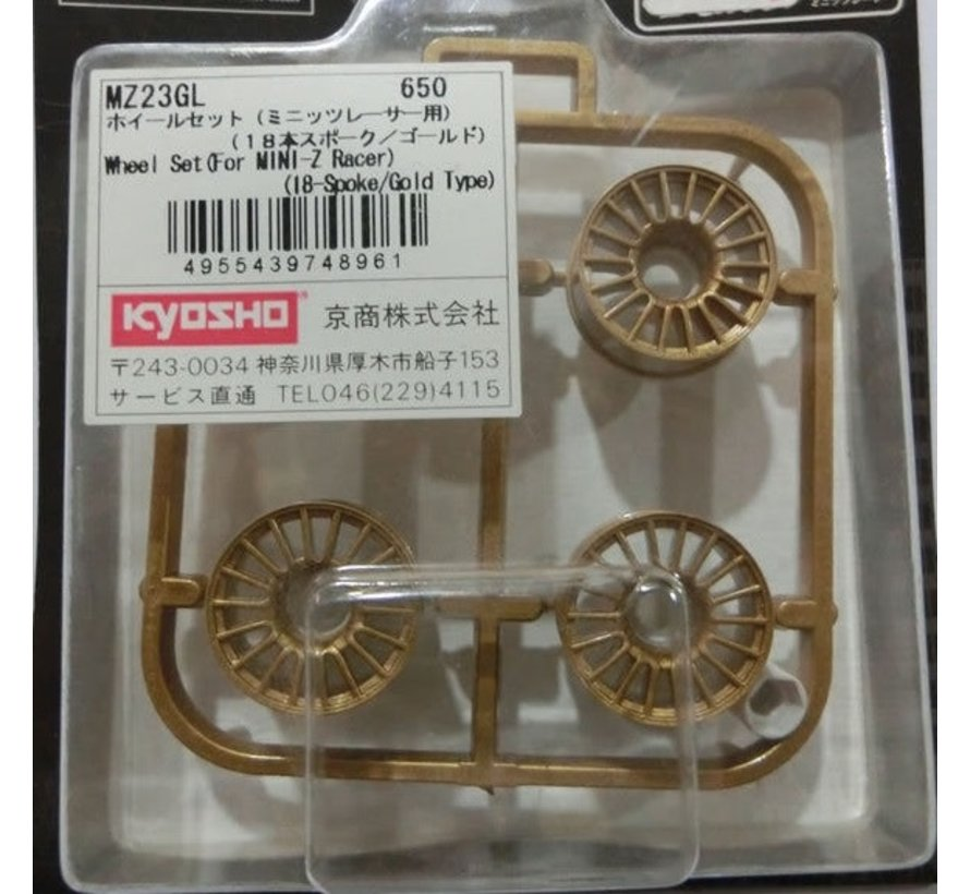 Kyosho Mini-Z (MZ23GL) 18 Spoke Gold Wheel