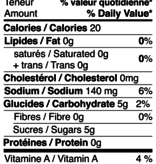 Les Aliments Mi Corazon Ketchup Classique (350 mL)
