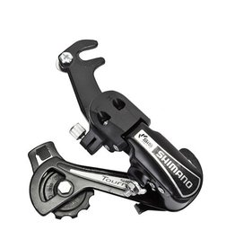 Shimano Tourney TY21 6/7 speed derailleur