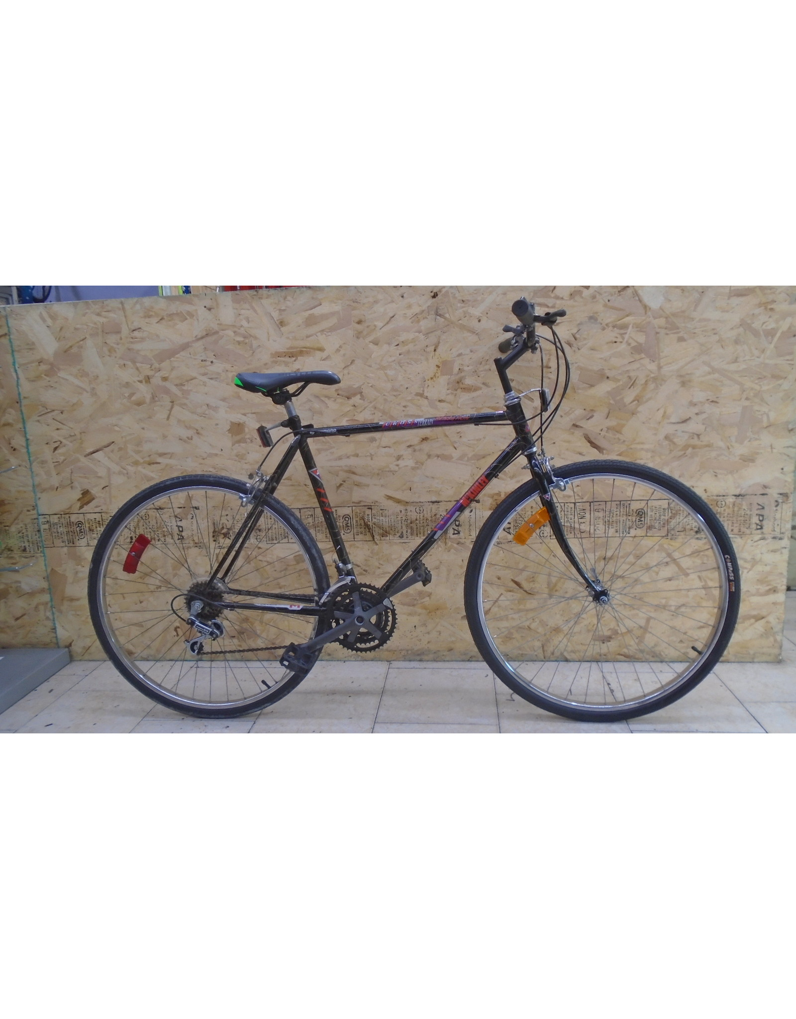"Vélo usagé hybride McKinley 22"" - 10031"