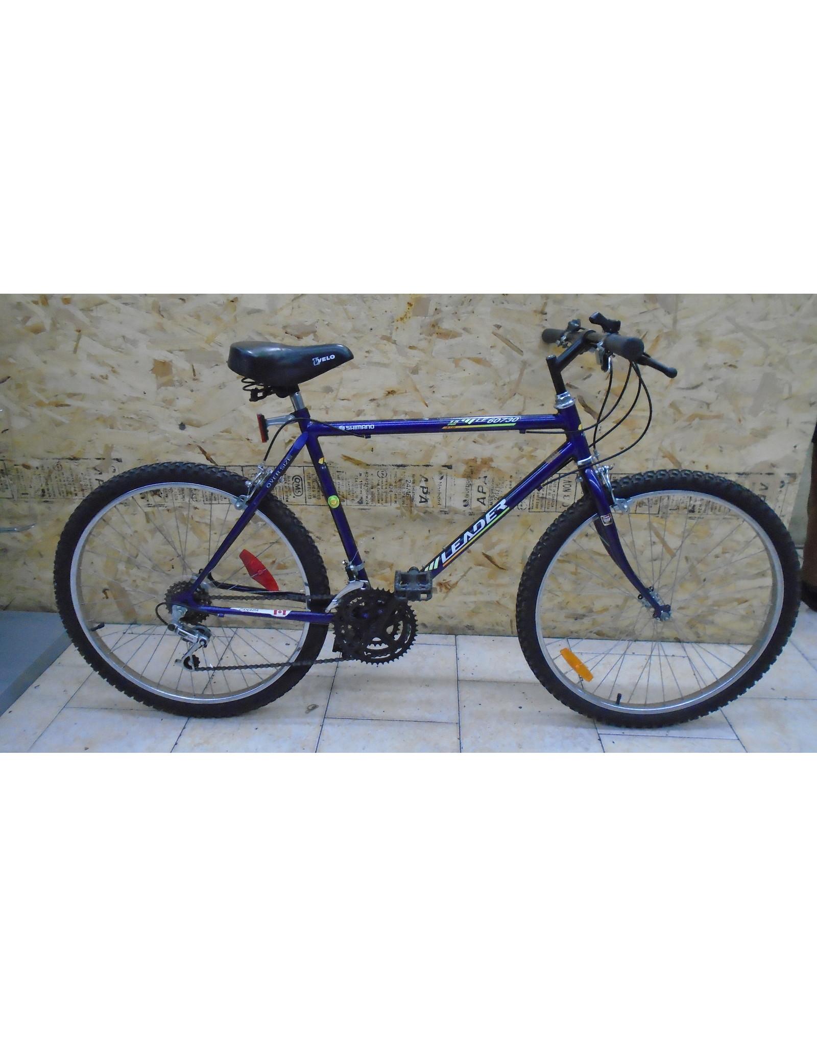 """Copy of Vélo usagé de ville Ompax 20.5"""" - 10447"""
