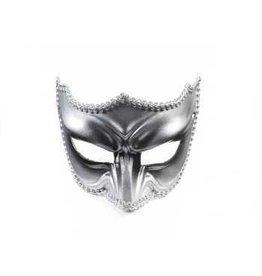 Forum Novelties Inc. Men's Half Mask