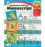 Beginning Traditional Manuscript (K–2) Book
