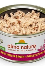 Almo Nature Almo Nature Cat Can HQS Natural Chicken and Liver 2.5oz