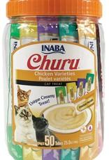 Inaba Foods USA Inaba Cat Treat Churu Puree Chicken Variety 0.5 oz (50 pack)