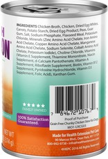Health Extension Health Extension Dog Can Stew Chunky Chicken 13.2 oz