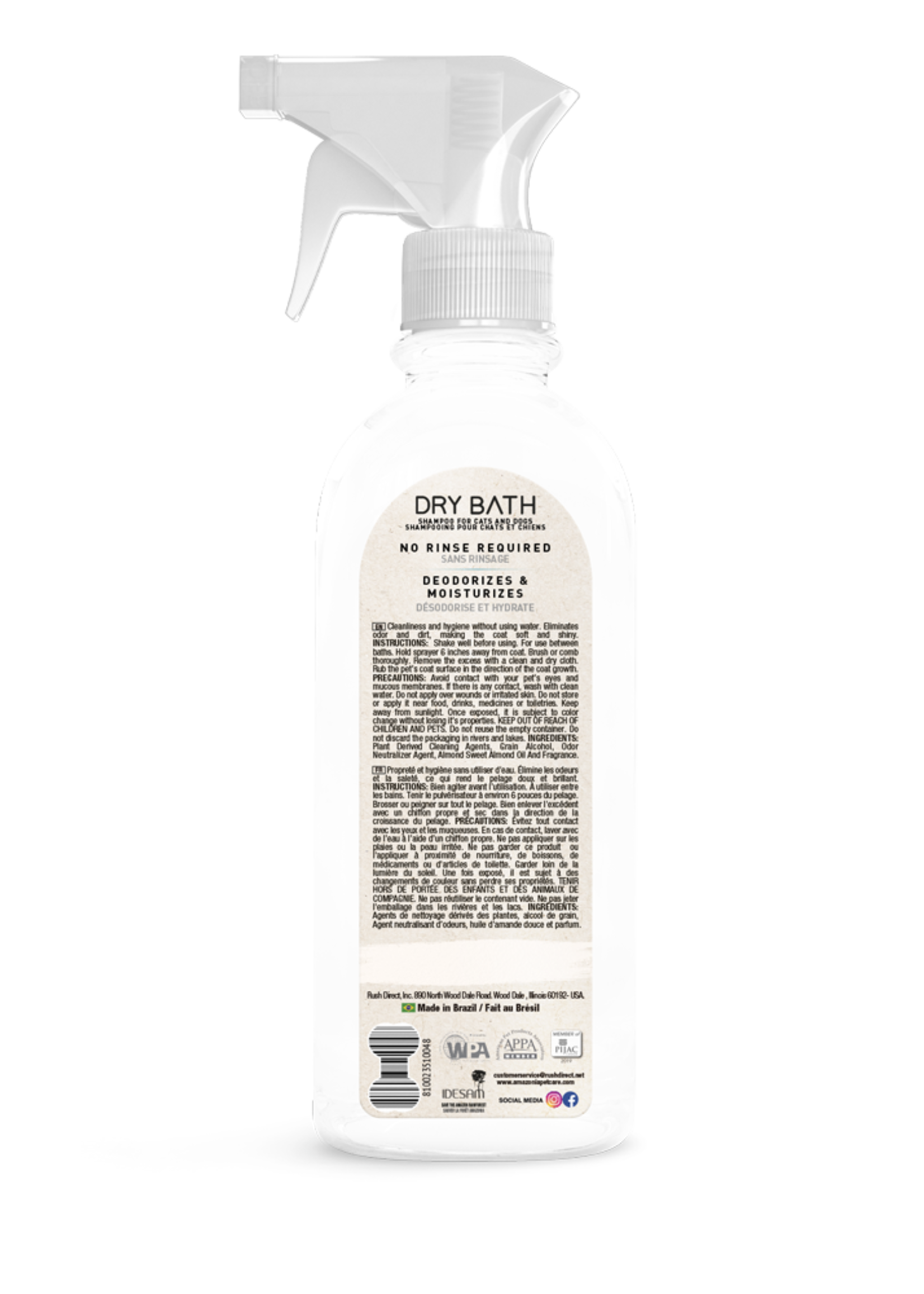 Amazonia Pet Care Amazonia Dry Bath Shampoo 16.9oz