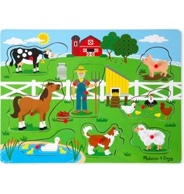 MELISSA & DOUG OLD MCD FARM