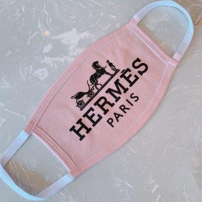 Light Pink Hermes Face Mask