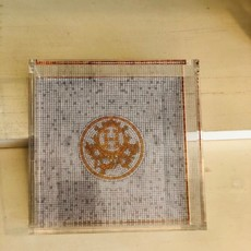 Hermes mosaic lucite tray (6 x6)