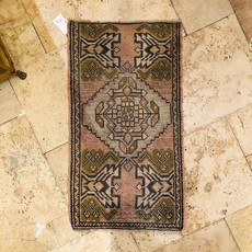 "The ""Harriet"" Rug 37""x20"""