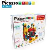 PICASSO 112 Piece Bristle Block Set