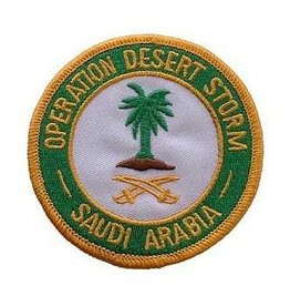 """MidMil Embroidered Operation Desert Storm - Saudi Arabia Patch 3"""""""
