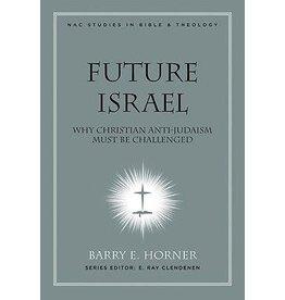 Horner Future Israel