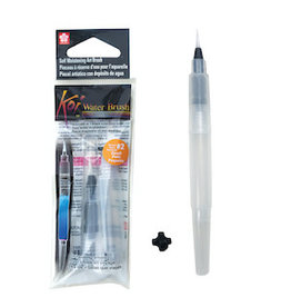 KOI WATERCOLORS KOI WATER BRUSH 4ML TANK SMALL