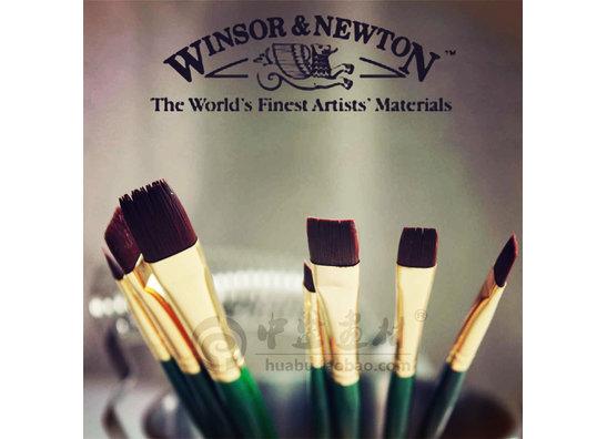 WINSOR NEWTON ARTISTS OIL BRUSH