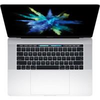 """Macbook Pro 15"""" M16 2.7GHz i7 16GB/512GB SSD Touchbar"""