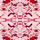 ANDOVER Prism, Splatter - Rose, per cm or $20/m
