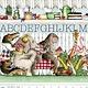RILEY BLAKE DESIGNS Hungry Animal Alphabet, Border Stripe per cm or $22/m