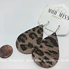 Italian Leopard Leather Teardrop Earrings