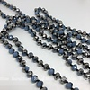 Must Have Big Beaded Long Necklace Silver/Blue