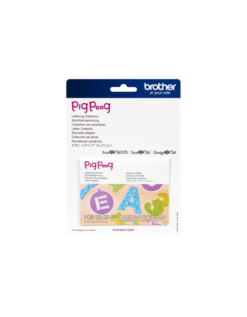 Brother PigPong Lettering Collection ScanNcut