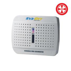 Eva-Dry Eva-Dry E-333 Mini-Dehumidifier