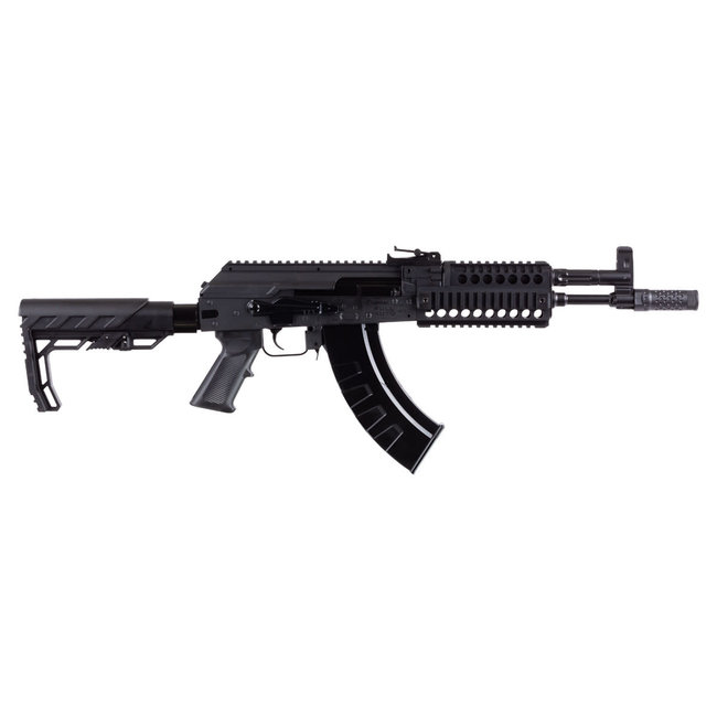 Crosman AK1 Full-Auto CO2 Rifle