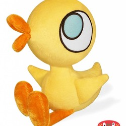 "Duckling 8"" Soft Toy"