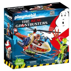 The Real Ghostbusters - Venkman with Helicopter