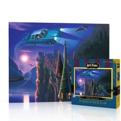 Harry Potter - The Enchanted Car Mini Puzzle