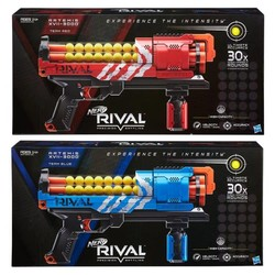 Nerf Rival Rival: Artemis XVII 3000 Assortment