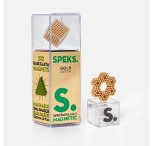 Gold Speks 2.5mm Magnetic Balls