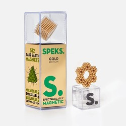 Gold Speks 2.5mm Magnetic Balls