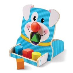 Spin & Feed Puppy Shape Sorter