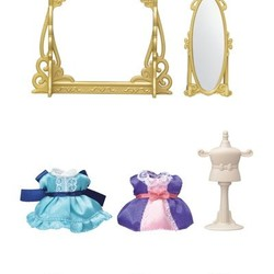 Boutique Fashion Set