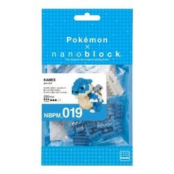 Nano Blocks - Blastoise - Pokemon