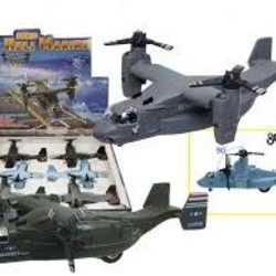 "7"" Diecast Sonic Heli Marine - Helicopter"