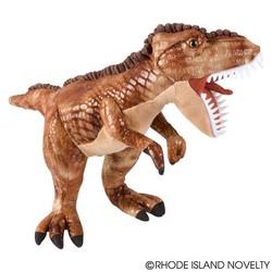 """25"""" T-Rex Plush"""