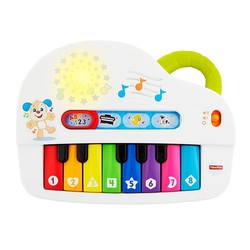 Laugh & Learn Silly Sounds Light Up Piano