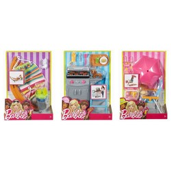 Barbie Outdoor Accessory Assortment