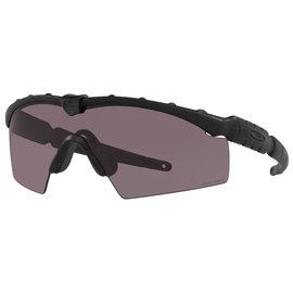OAKLEY Oakley Standard Issue, Ballistic M-Frame 2.0, Glasses, Black Frame with Prizm Grey/Clear Lenses