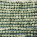 Green AVENTURINE Natural Frosted 6mm Round