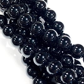 Natural Black Onyx 8mm Round