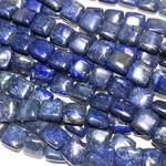 Lapis Lazuli Smooth Square Beads 12mm Grade A
