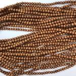 Natural Dried SANDALWOOD Beads 6mm 108 Pcs
