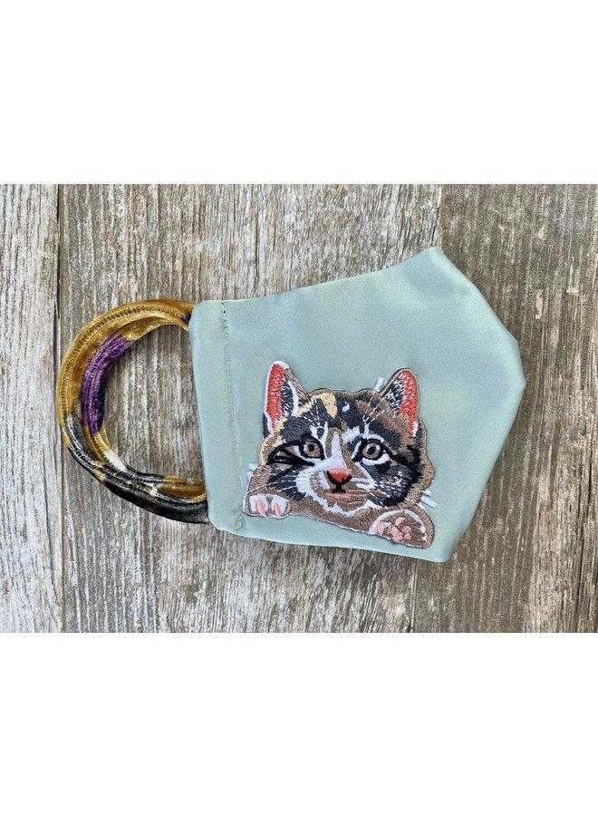Milo Kitten Face Mask