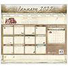 Life Itself 2022 magnetic calendar pad
