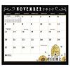 Bee-u-tiful Life 2022 magnetic calendar pad