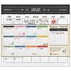 Family Matters 2022 magnetic calendar pad